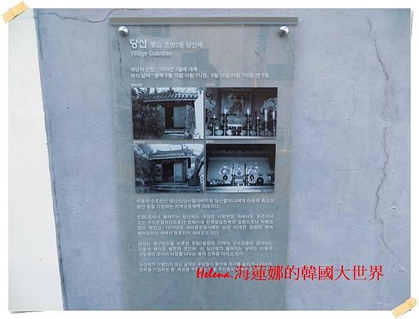 東區故事路-118.JPG