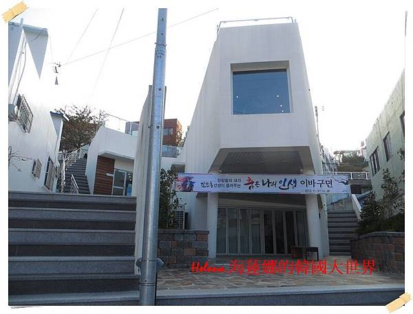 東區故事路-139.JPG