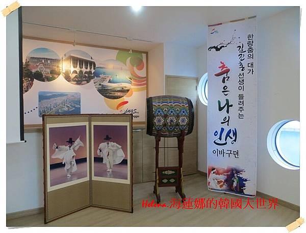 東區故事路-150.JPG