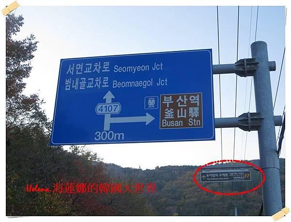 東區故事路-171.JPG