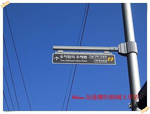 東區故事路-195.JPG