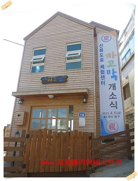 東區故事路-221.JPG