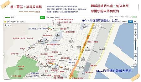 東區故事路地圖.jpg