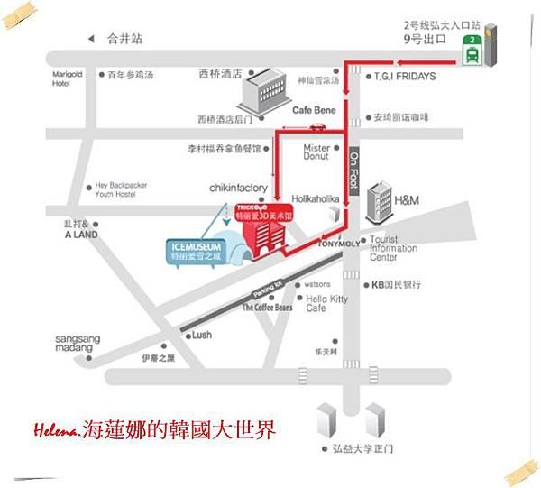 弘大特麗愛3D美術館-地圖.jpg