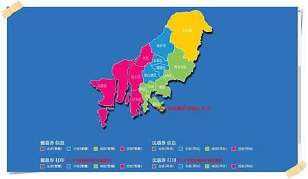 釜山購物節~列印下載(中文).jpg
