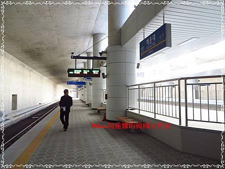 海雲臺火車站-03.JPG