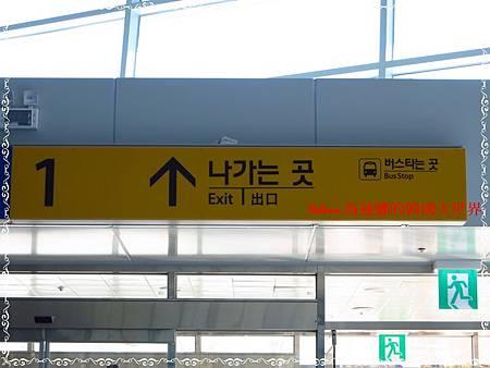 海雲臺火車站-11.JPG