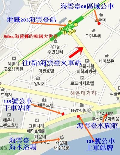 地鐵海雲臺站周邊.jpg