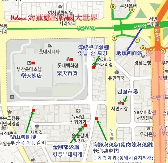 西面幾家地圖.jpg