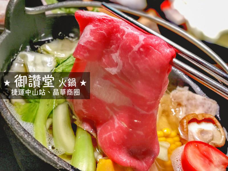 小火鍋-01.jpg