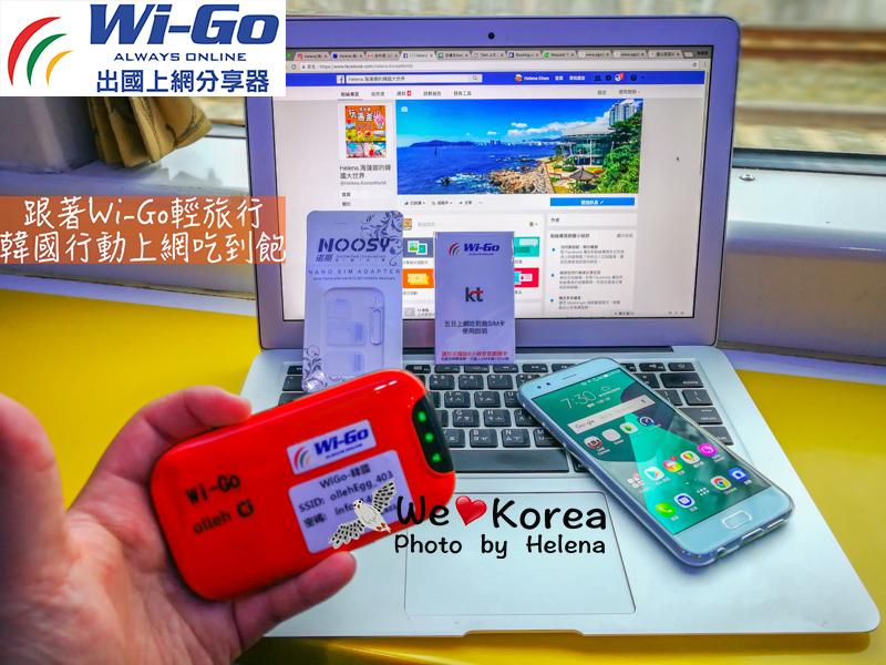 WG-02壓字.jpg