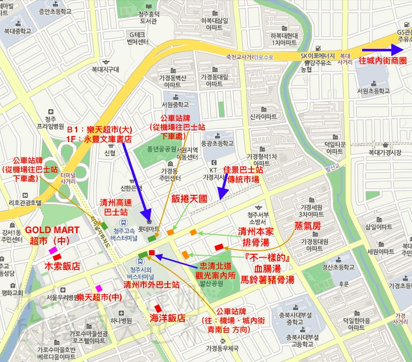 清州高速、市外巴士站周邊位置圖(壓水印).jpg