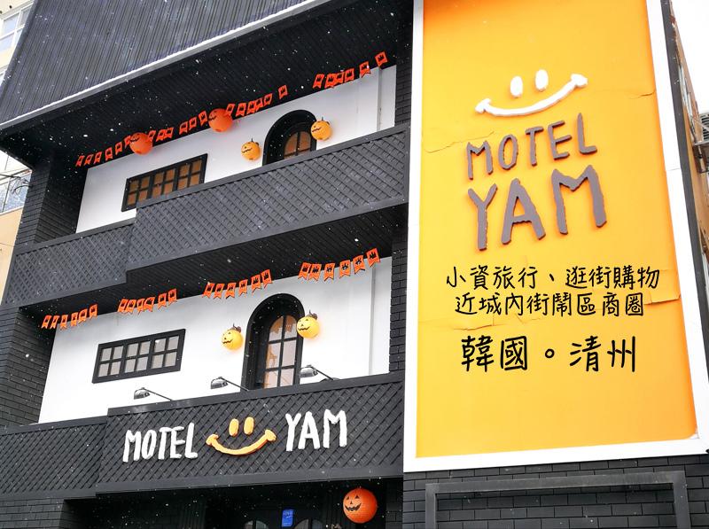 YAM-01拷貝.jpg