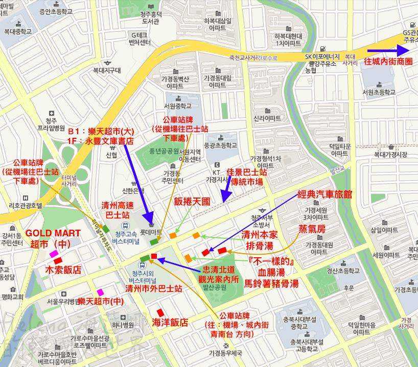 清州高速、市外巴士站周邊位置圖(水印).jpg