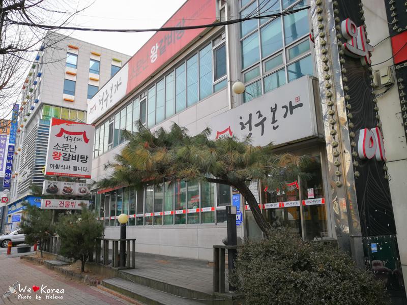 清州吃-11.jpg