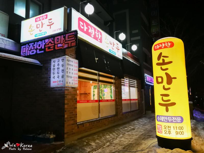 清州吃-29.jpg