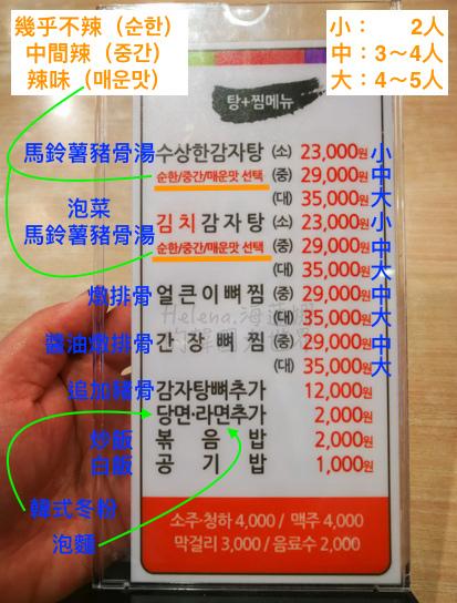 清州吃-09(水印).jpg