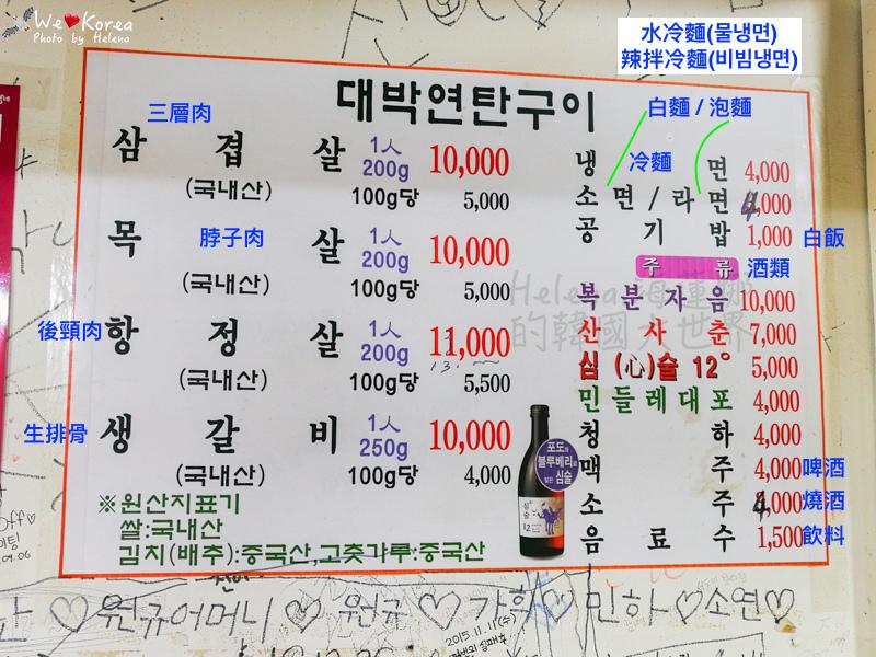 清州吃-21(水印).jpg