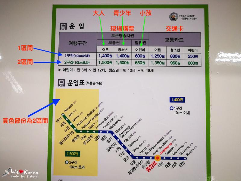 大田-25.jpg