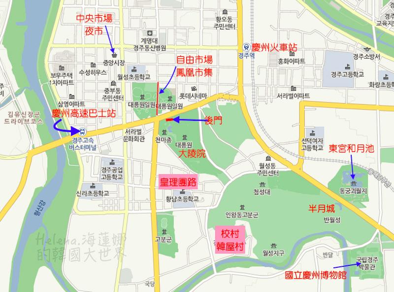 慶州大圖.jpg
