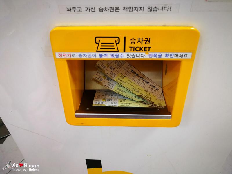 市外巴士自動售票機-13.jpg