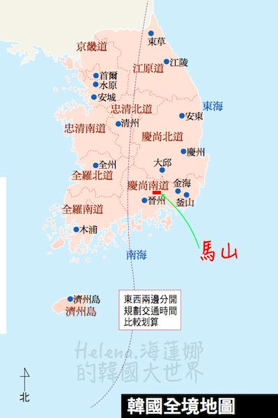 馬山交通-02韓國全圖(加馬山).jpg