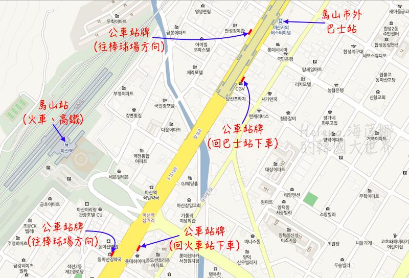馬山交通-04馬山市外巴士站週邊位置圖(新).jpg