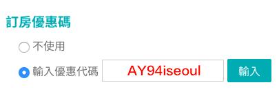 AsiaYo-13.png