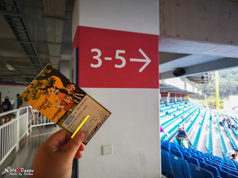 大邱球場-20.jpg