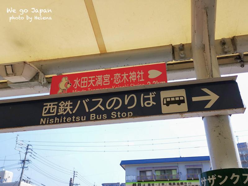 戀木神社-08.jpg