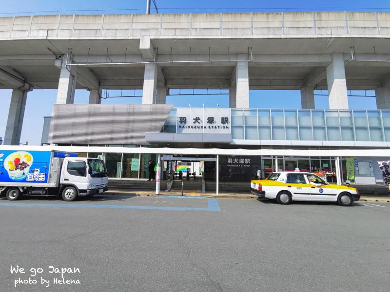 戀木神社-06.jpg