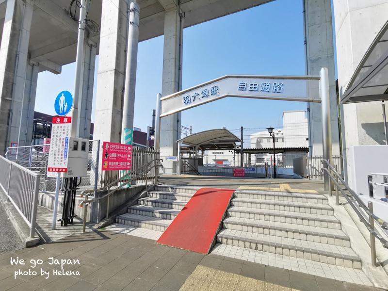 戀木神社-09.jpg