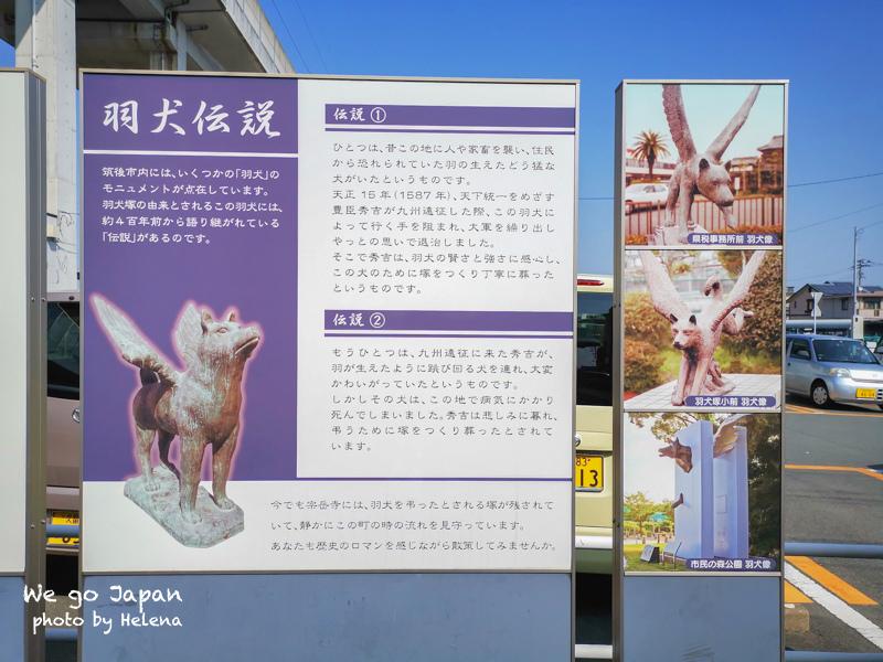 戀木神社-11.jpg
