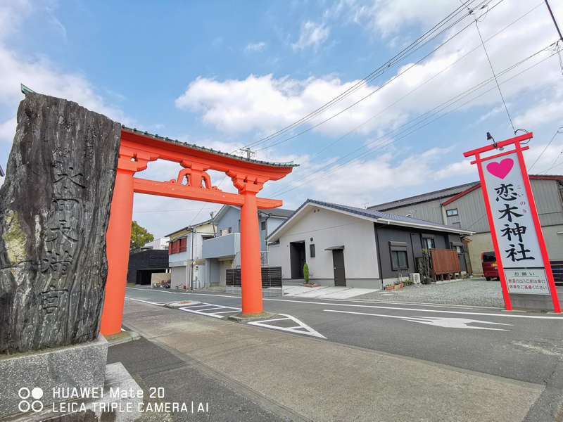 戀木神社-15.jpg
