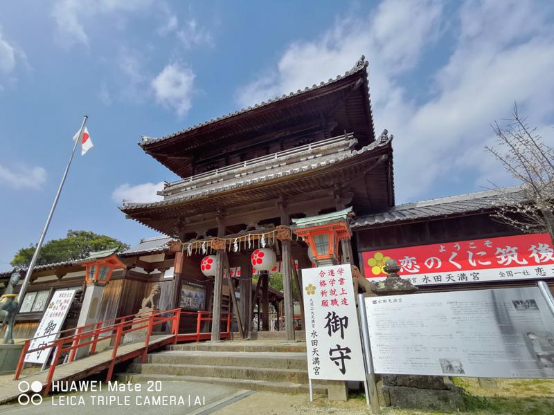 戀木神社-17.jpg