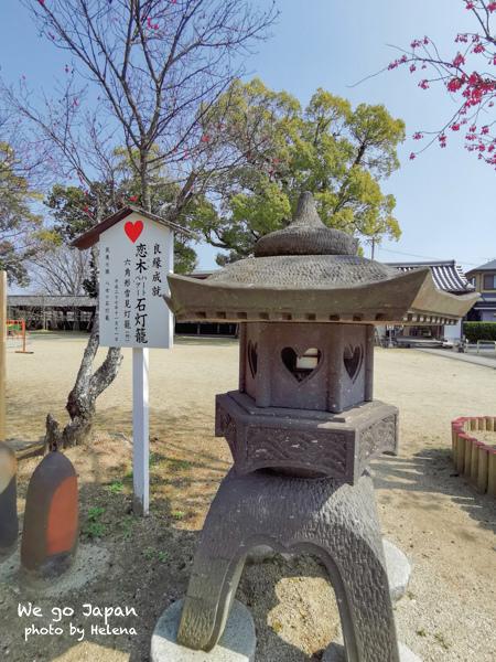 戀木神社-32.jpg