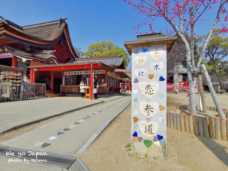戀木神社-30.jpg