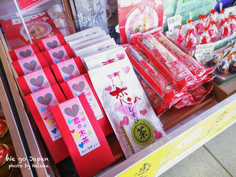 戀木神社-42.jpg
