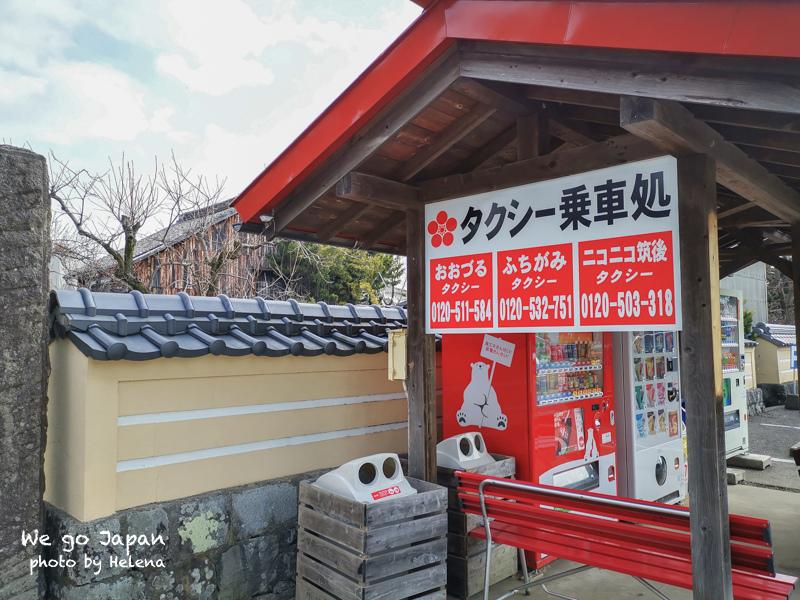 戀木神社-47.jpg