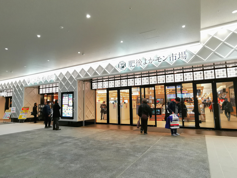 熊本商店街-03.jpg