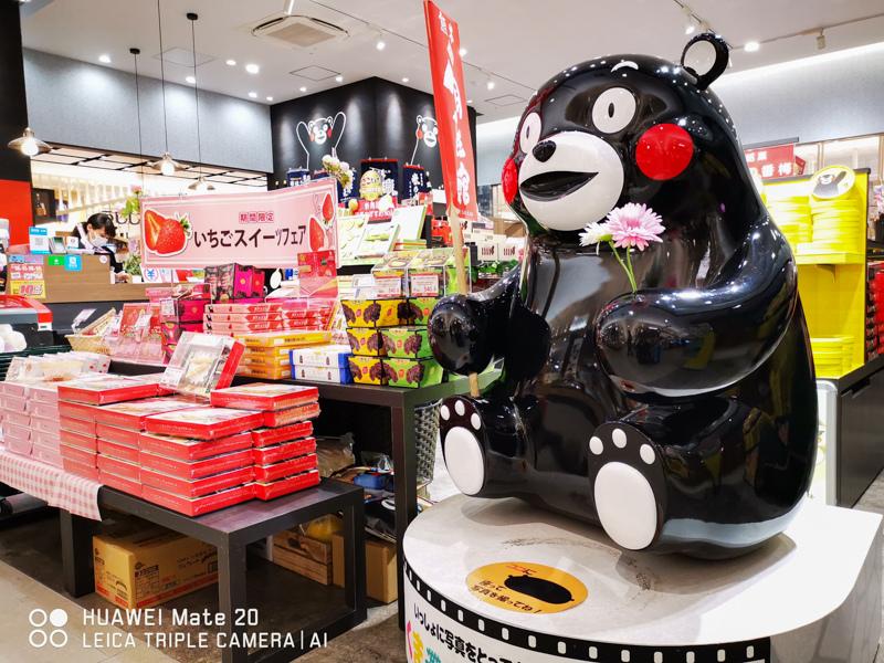 熊本商店街-06.jpg