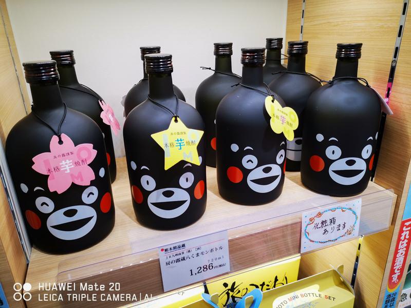 熊本商店街-08.jpg