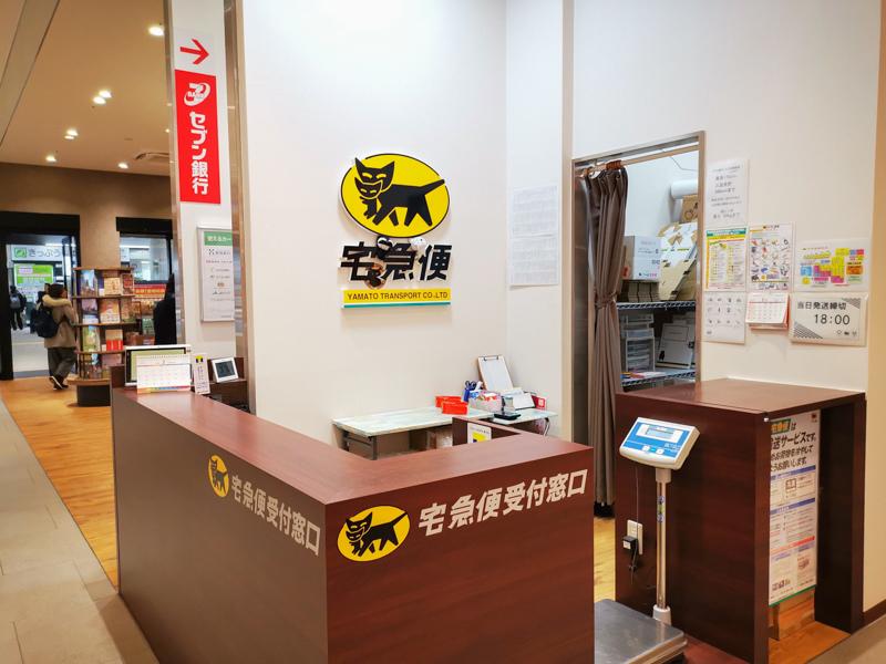 熊本商店街-12.jpg