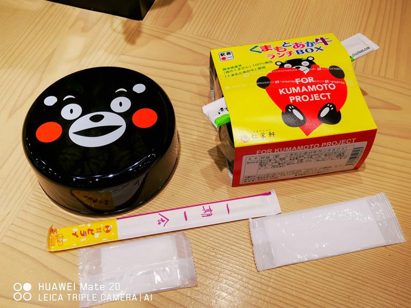 熊本商店街-11.jpg