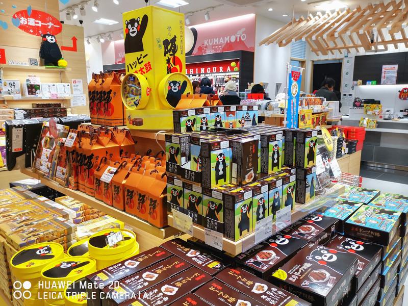 熊本商店街-07.jpg