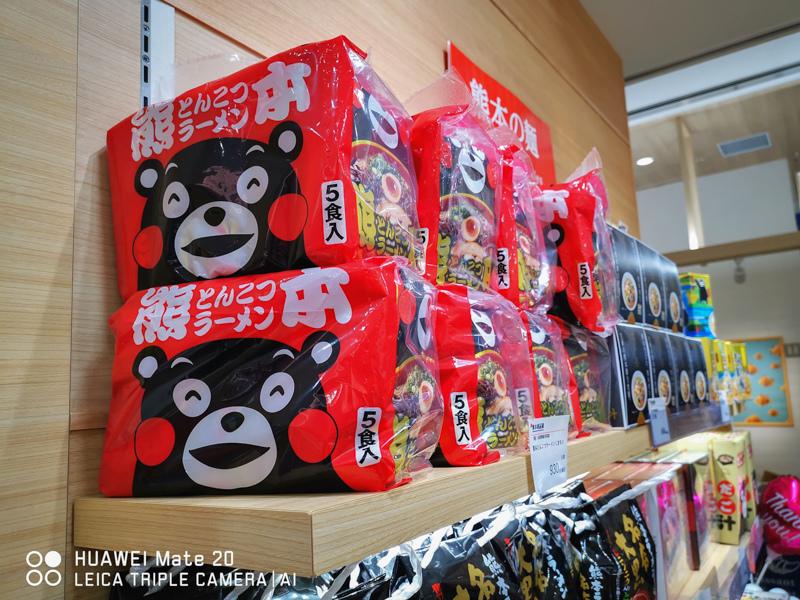 熊本商店街-10.jpg