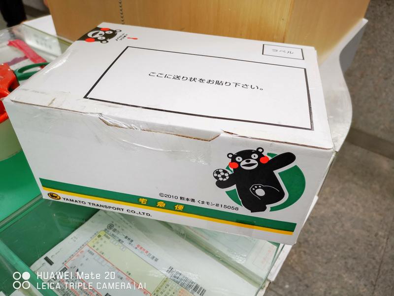 熊本商店街-18.jpg