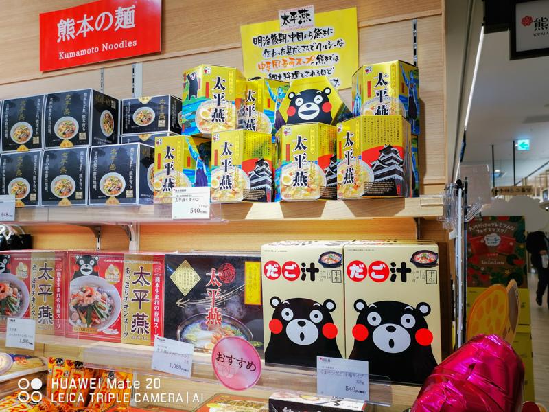 熊本商店街-09.jpg