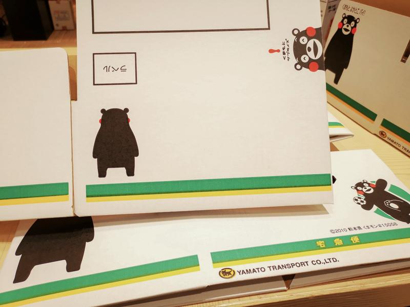 熊本商店街-16.jpg