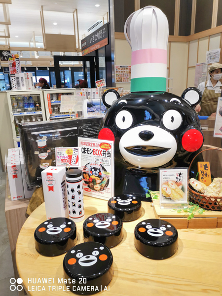 熊本熊便當-09.jpg